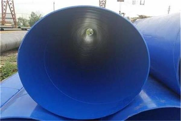 920*9螺旋钢管海运价格