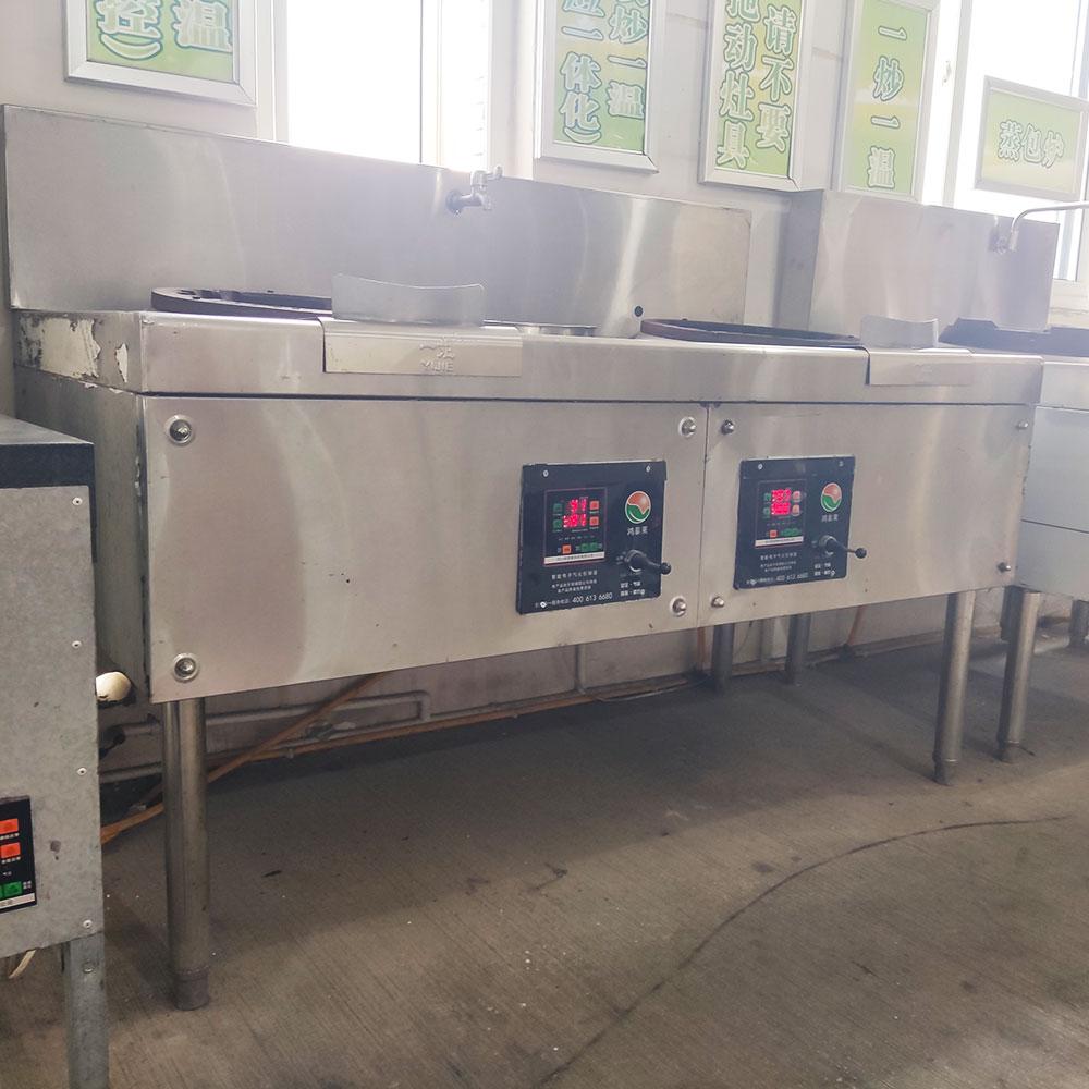 湖北随州甲酯燃料油厨房液体燃料农村创业项目