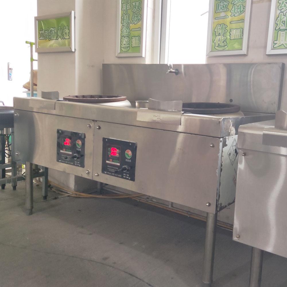 安徽阜阳无醇气化灶高热值低密度报销来回路费