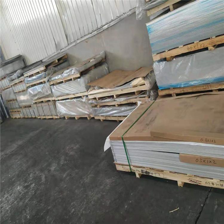 绵阳涪城1mm厚不锈钢板材销售市场