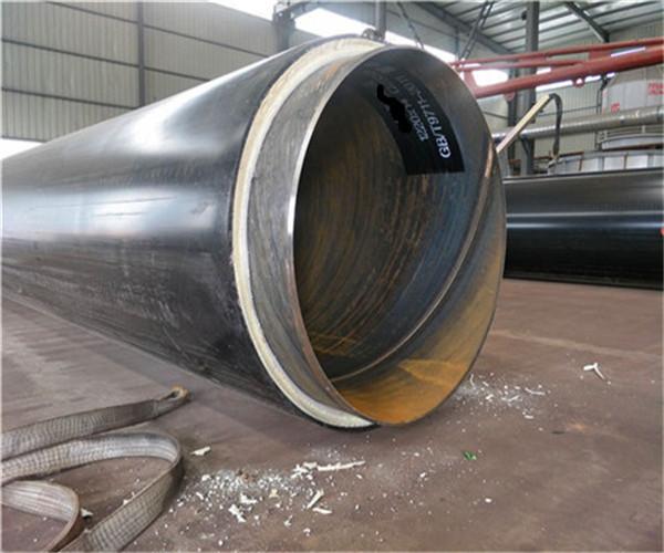 133保温钢管价格咨讯