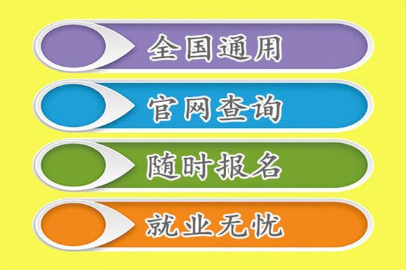 贵阳市考电工证需要多少钱考试一览表简单明确