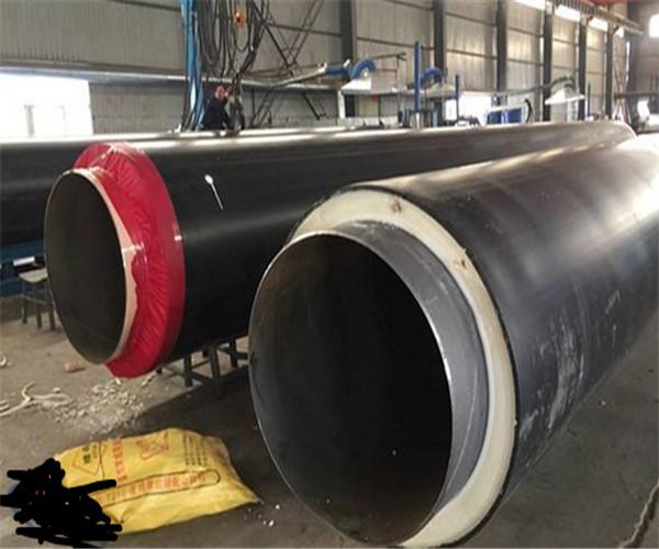 供热820保温钢管多少钱一吨