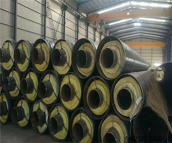 DN300保温钢管价格咨询