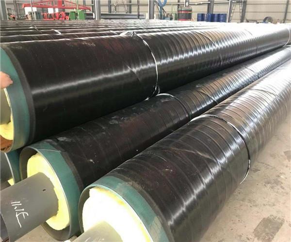冷热820*10保温钢管一吨价格