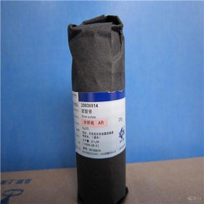 江岸铂粉回收价位(每日报价)