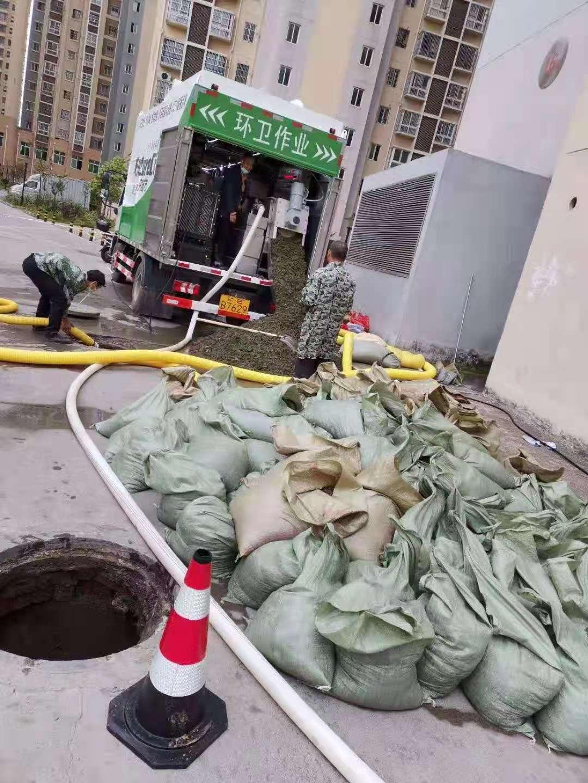 专业解决方案:扬州市江都区清理污水池污泥☎TEL咨询