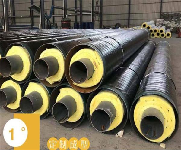 820*9暖气保温钢管多少钱一吨