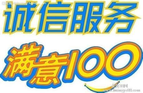 鄭東新區惠而浦洗衣機服務維修電話)各網點/24小時統一客服熱線