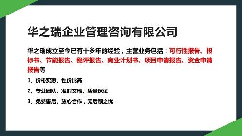 20213康马县做标书找做标书专家人士来执笔