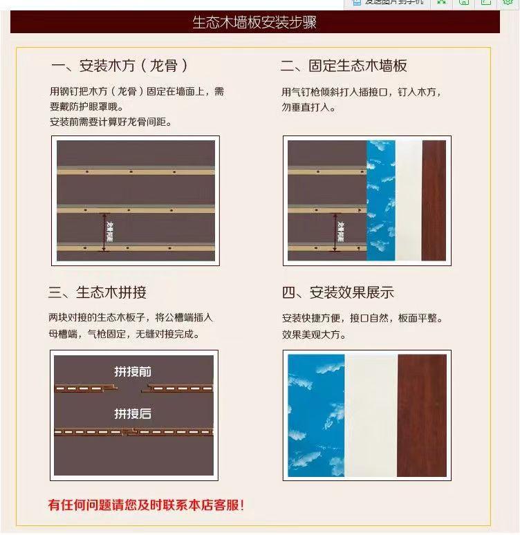江蘇泰州竹木纖維墻板,木飾面,實心墻板銷售經理電話