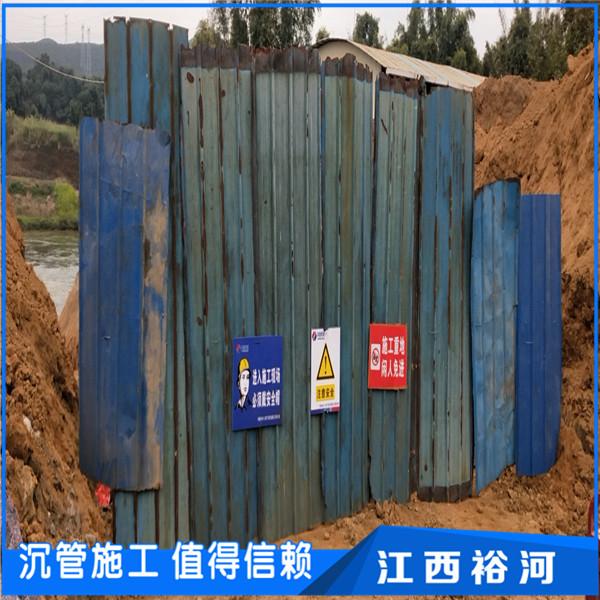 给排水管道水下安装_—埋头苦干清涧县