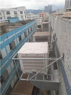 惠州惠阳厂房车间降温空调冷冷