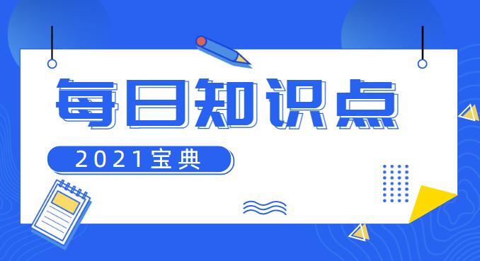 徐州想了解有限空间作业证押题达人给你教科书式回答