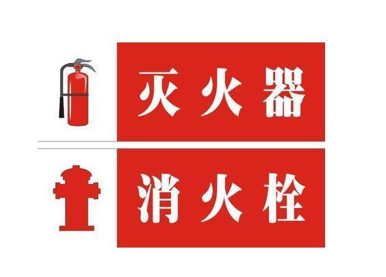 黄石下陆区电气防火检测费用价格