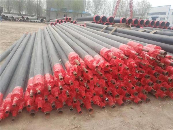 小口径:DN150聚氨酯发泡保温无缝钢管厂家价格