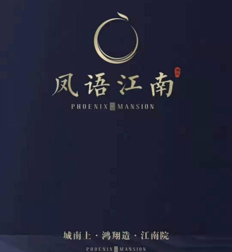 【推荐买】桐乡鸿翔凤语江南楼盘有架空层吗—内部折扣