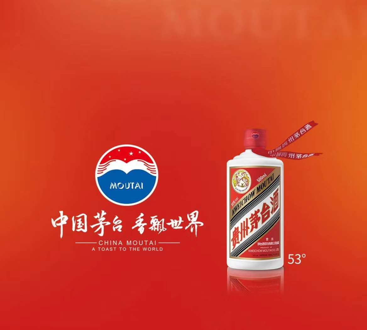 【北京回收】1989年飞天(茅台酒)回收价格一览表整箱回收
