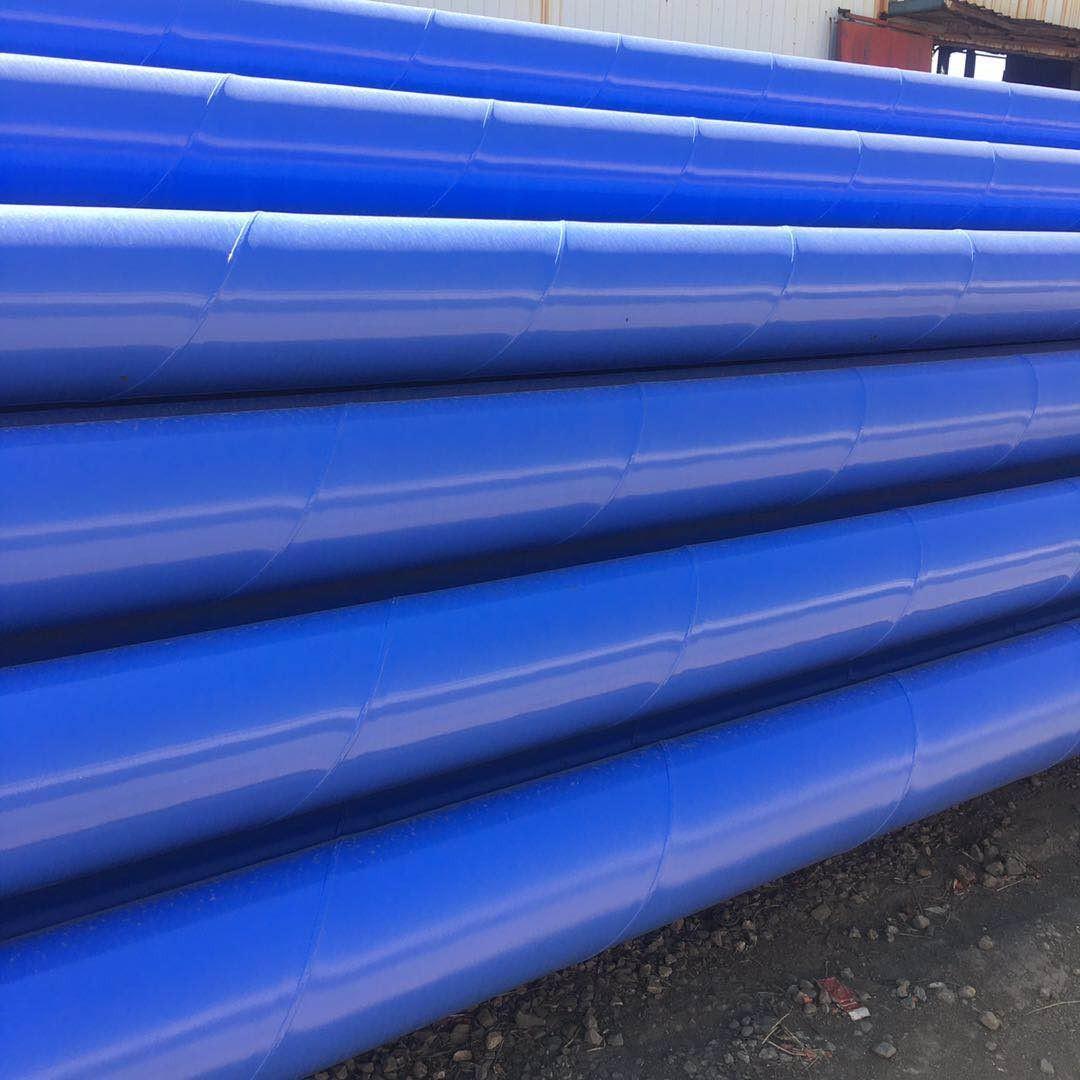 自治区拉萨市大口径双面埋弧焊双面埋弧焊螺旋钢管推荐咨询