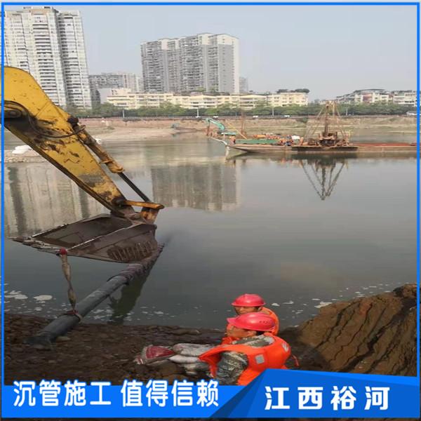 江里管道水下铺设_—服务为先铁岭县