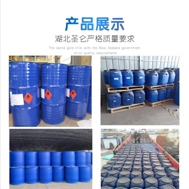 大悟县碳酸二甲酯供应商电话