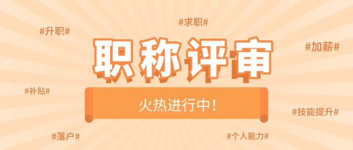 潍坊正规渠道报名助理工程师证报名入口