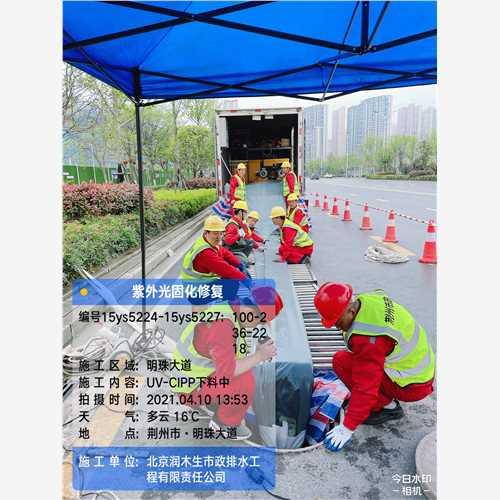 迪庆藏族自治州原位热塑成型修复管道【2021年价格】