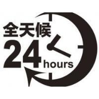 天津神州热水器售后维修电话(全国24小时网点客服热线中心
