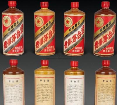 【更新报价】1992年飞天(茅台酒)回收价格表一览
