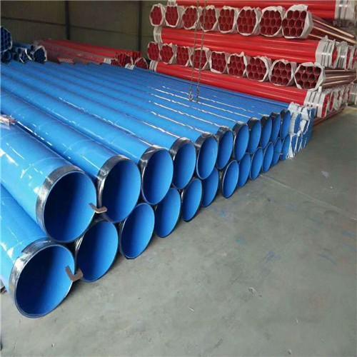 排污用螺旋管现货供应