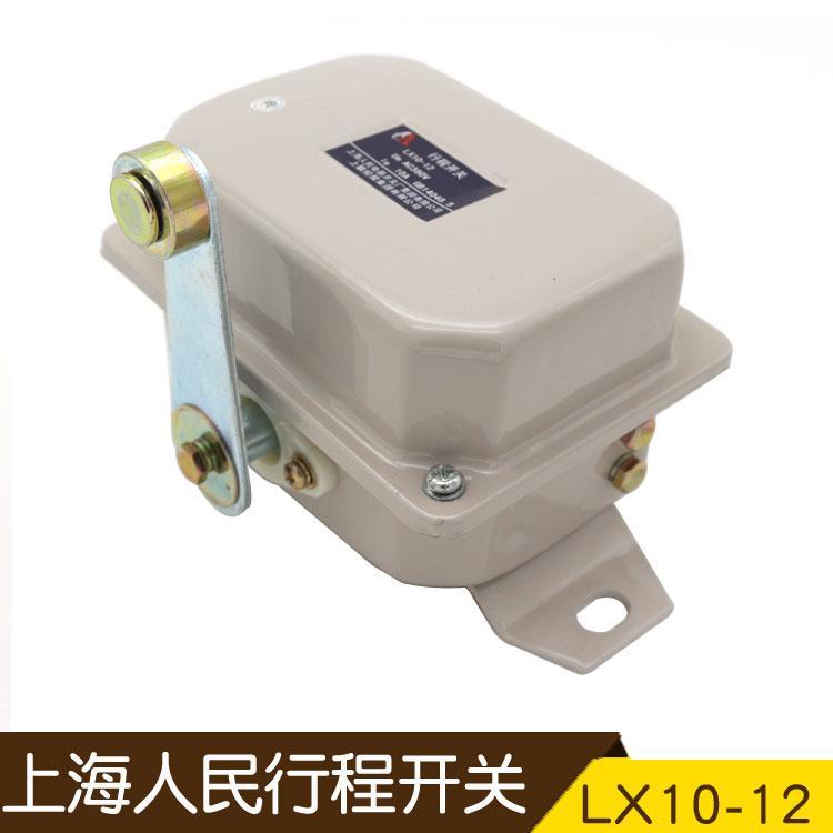 河南DQX-GL5320厂家价格