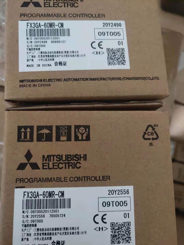 河源回收欧姆龙光纤(回收欧姆龙控制器在线询价)