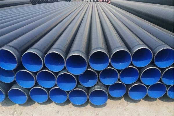 诏安TPEP防腐钢管量大从优支持订制