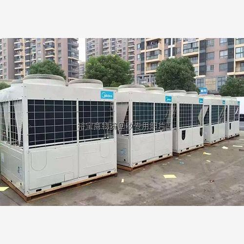 广州市黄埔区吸收式制冷机回收——今日快讯