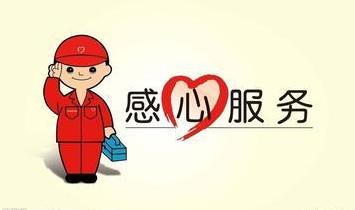 武汉能率热水器24小时服务电话-全市统一联保维修服务中心