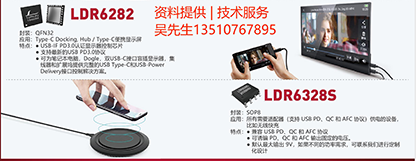 广州Type-C转 HDMI技术服务