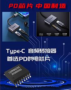郴州LDR6023S技术服务