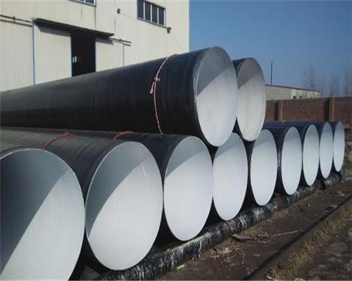 DN1300TPEP防腐钢管含税价格新2021