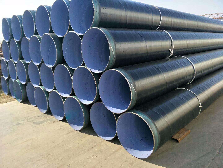 嫩江排水给水工业用钢管单价量大价优