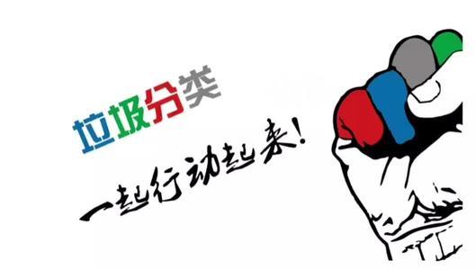 湛江市垃圾分类工程师证驾驶证如何考所需提交哪些资料报名机会