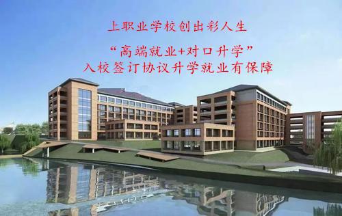 长沙湘江科技职业学校招省外学生吗_专业设置