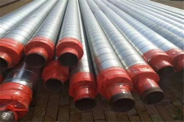 820*16架空保温钢管批发价格
