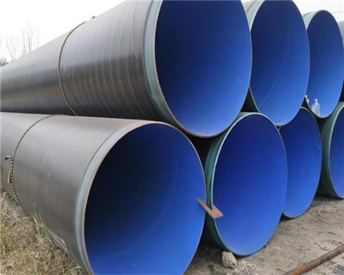 直径1420排污用防腐螺旋钢管落地价格欢迎指导
