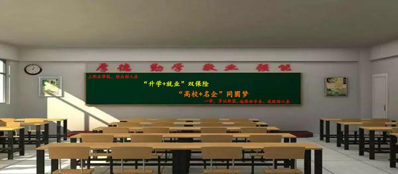 湖南中创智能科技技工学校报名流程-湖南中创智能-精