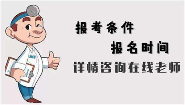 唐山市多少天能把物业项目经理证考下来,一个月行吗eb
