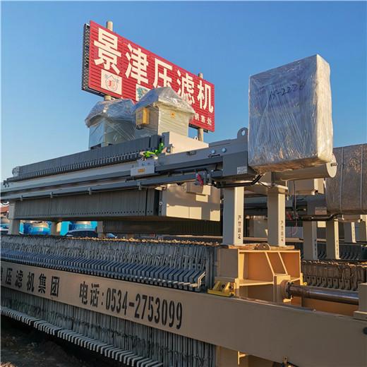 长治沁县二手厢式压滤机结构图10平方