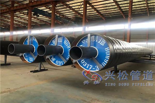安康长输型隔热固定管托-聚乙烯热缩带
