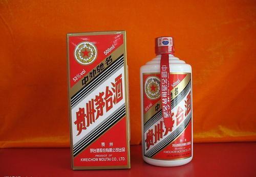 漯河市回收2007年珍品茅台酒值多少钱价格一览表(聚鑫名酒回收中心)