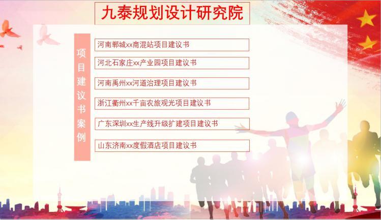 岭东专业写规划设计方案公司-核心点指导