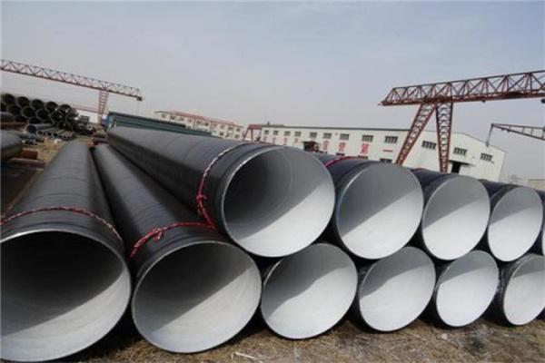 资讯:周口TPEP防腐钢管实体大厂-优惠价格